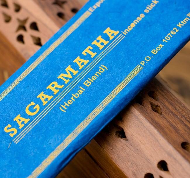 SAGARMATHAの写真2 - 商品名の部分を拡大しました