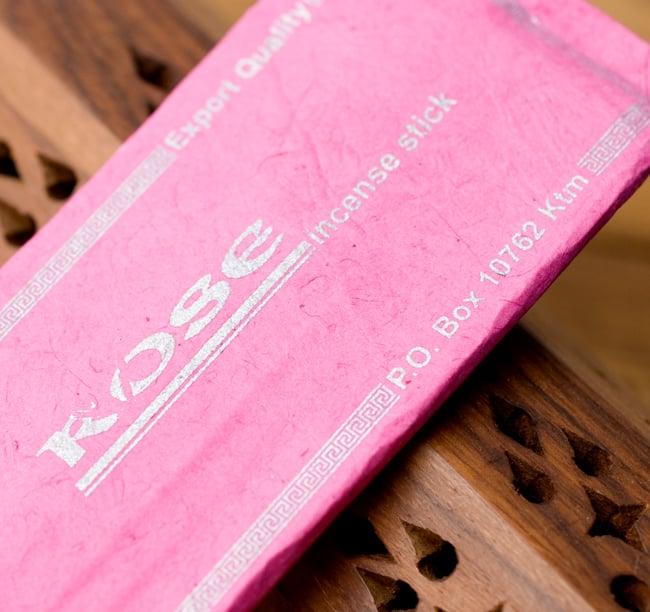 ROSE -ローズの写真2 - 商品名の部分を拡大しました