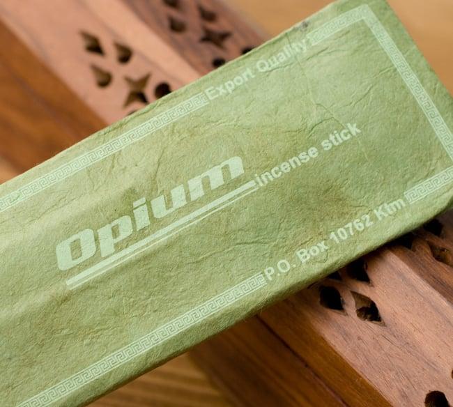 OPIUM -オピウムの写真2 - 商品名の部分を拡大しました