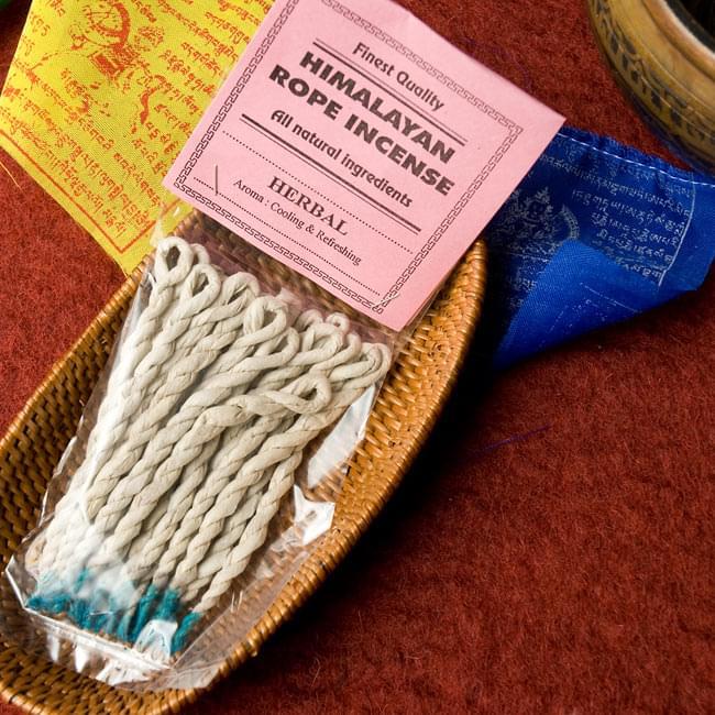 HERBAL ロープ香の写真