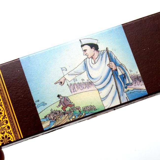 Bharat Vasiの写真2 - パッケージ拡大です