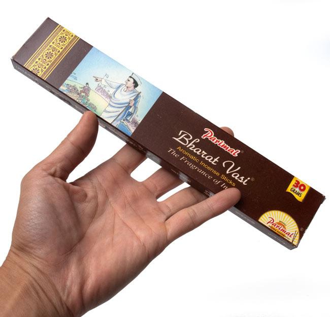 Bharat Vasiの写真4 - パッケージを手に持ってみました