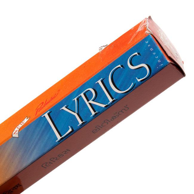 Lyrics【ワケアリ】の写真3 - パッケージの拡大です