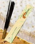 オウロシカ香 - シトロネラ(CITRONELLA)の香り