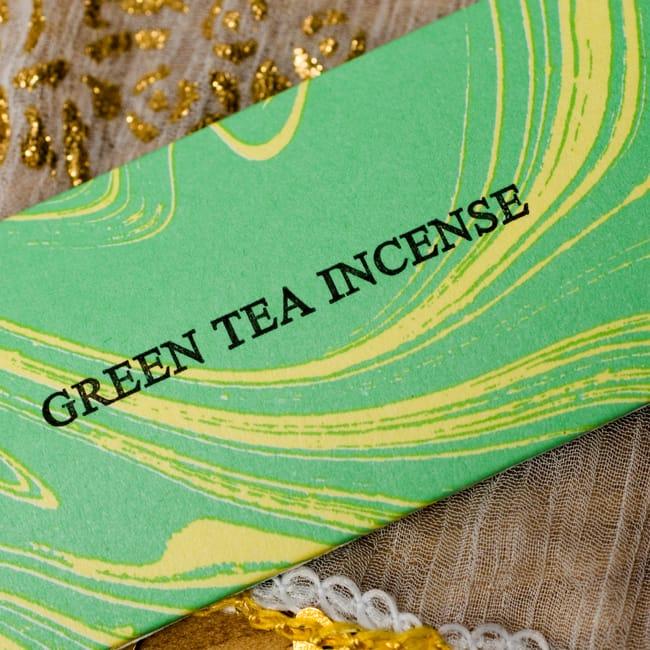 グリーンティー(GREEN TEA)の香り - オウロシカ香の写真2 - 香りの名前はここに記されています。