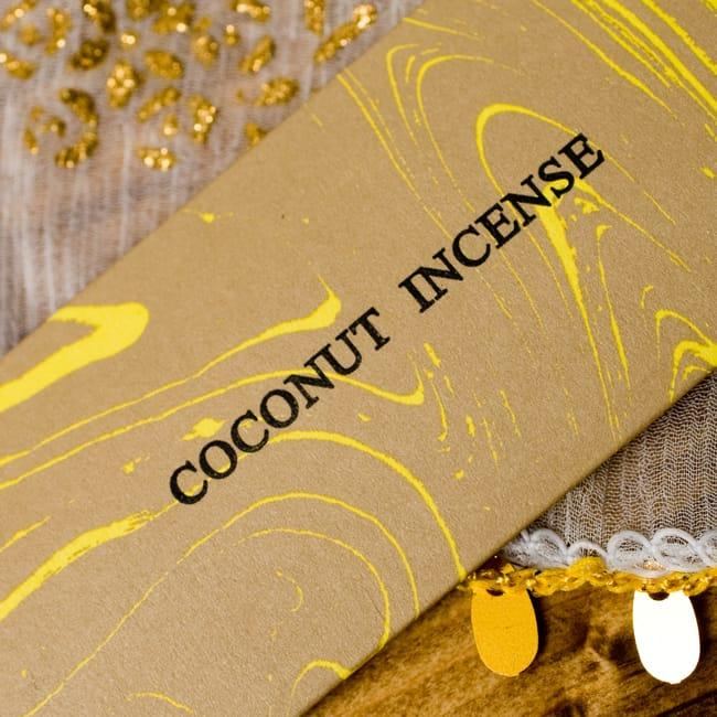 オウロシカ香 - ココナッツ(COCONUTS)の香り 2 - 香りの名前はここに記されています。