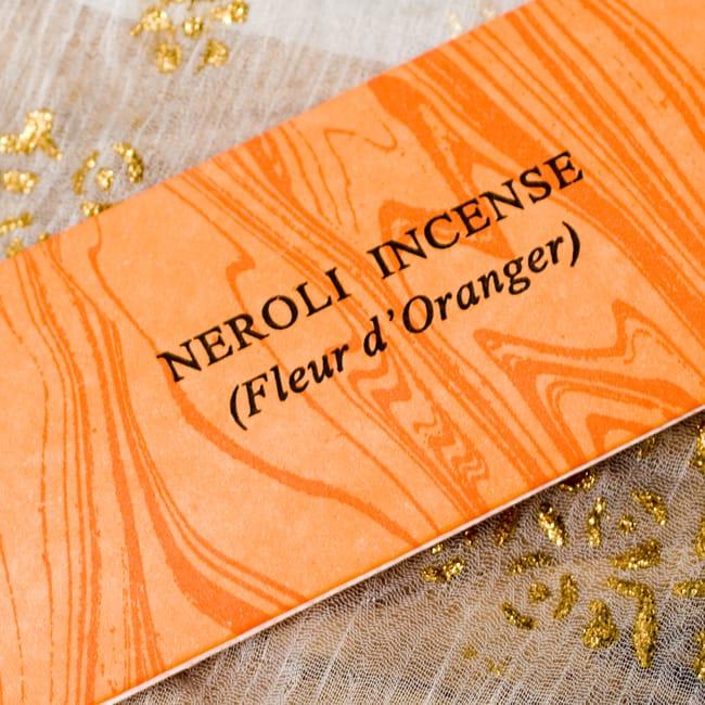 オウロシカ香 - オレンジフラワー(NEROLI)の香り 2 - 香りの名前はここに記されています。