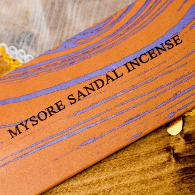 マイソールの香木(MYSORE SANDAL)の香り - オウロシカ香の写真2 - 香りの名前はここに記されています。