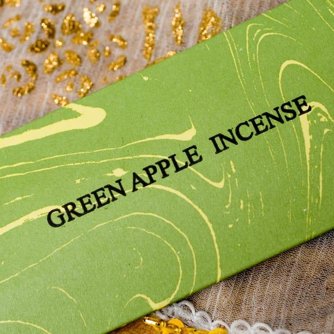 グリーンアップル(GREEN APPLE)の香り - オウロシカ香の写真2 - 香りの名前はここに記されています。