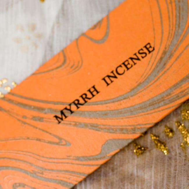 オウロシカ香 - 没薬(MYRRH)の香り 2 - 香りの名前はここに記されています。