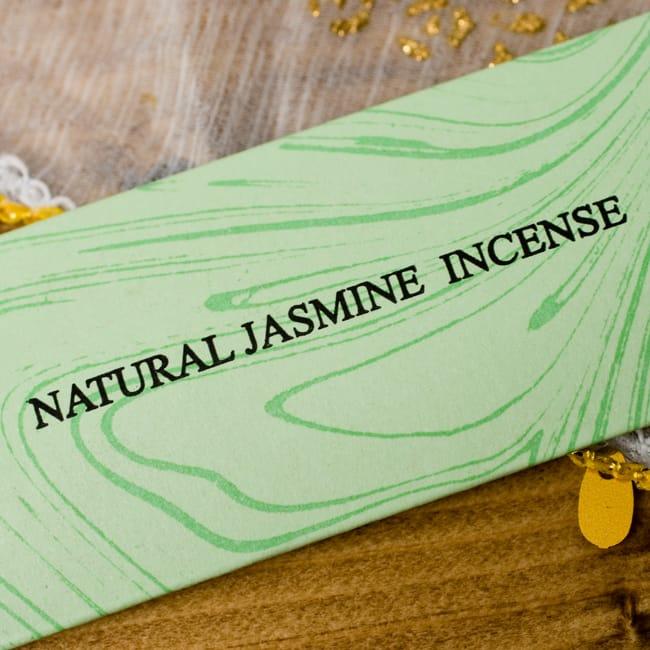 ジャスミン(NATURAL JASMINE)の香り - オウロシカ香の写真2 - 香りの名前はここに記されています。