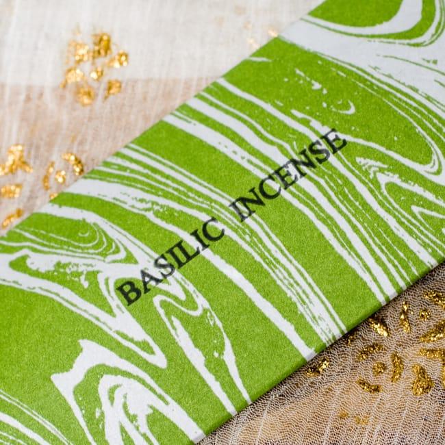 オウロシカ香 - バジリコ(BASILIC)の香り 2 -