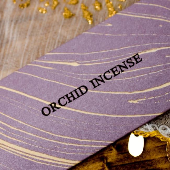 オウロシカ香 - 蘭(ORCHID)の香り 2 - 香りの名前はここに記されています。