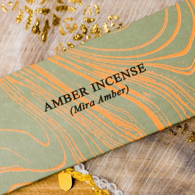 オウロシカ香 - 琥珀(AMBER)の香り 2 - 香りの名前はここに記されています。