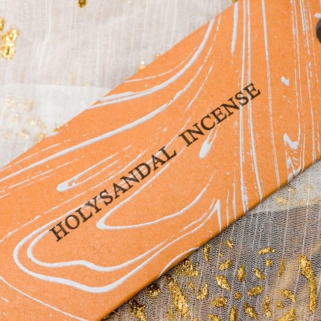 オウロシカ香 - 聖なる香木(HOLY SANDAL)の香り 2 - 香りの名前はここに記されています。