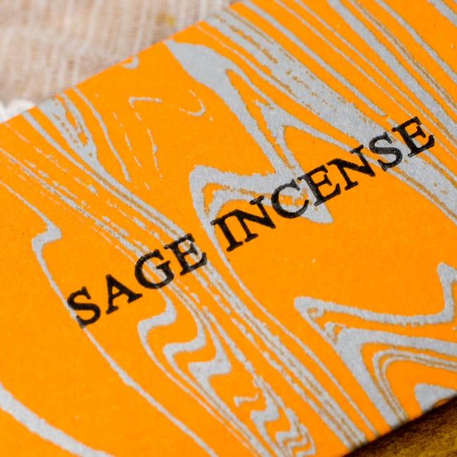 セージ(SAGE)の香り - オウロシカ香の写真2 - 香りの名前はここに記されています。