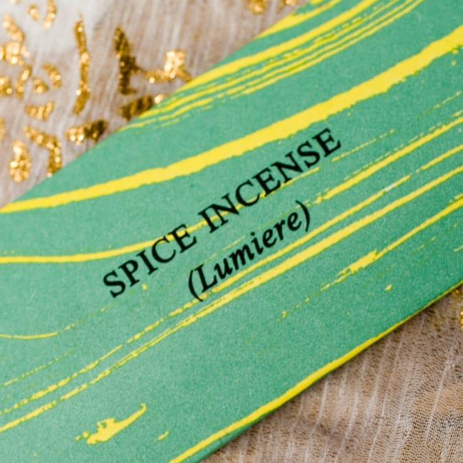 スパイス(SPICE)の香り - オウロシカ香の写真2 -