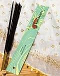 オウロシカ香 - スパイス(SPICE)の香り