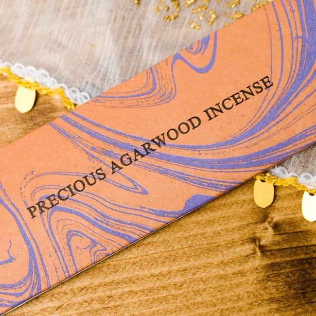 沈香(PRECIOUS AGARWOOD)の香り - オウロシカ香の写真2 - 香りの名前はここに記されています。