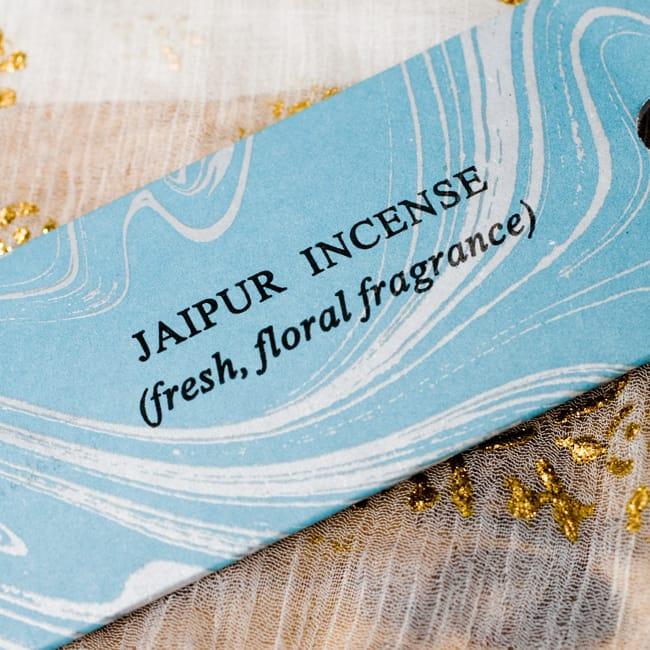 ジャイプル(JAIPUR)の香りオウロシカ香の写真2 -