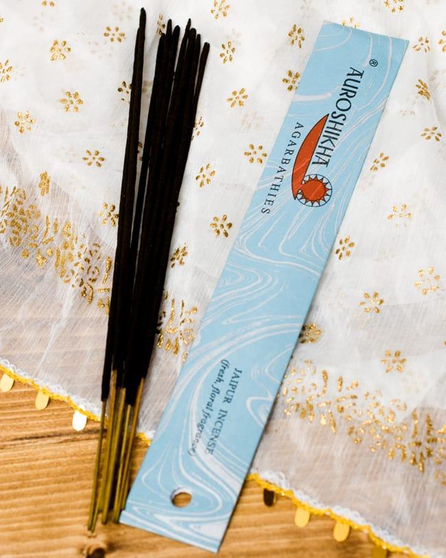 ジャイプル(JAIPUR)の香りオウロシカ香の写真