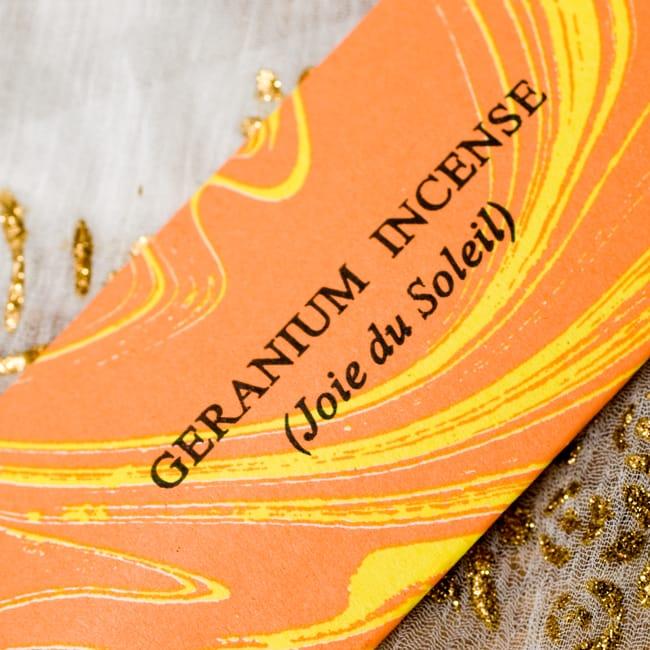 オウロシカ香 - ゲラニウム(GERANIUM)の香り 2 - 香りの名前はここに記されています。