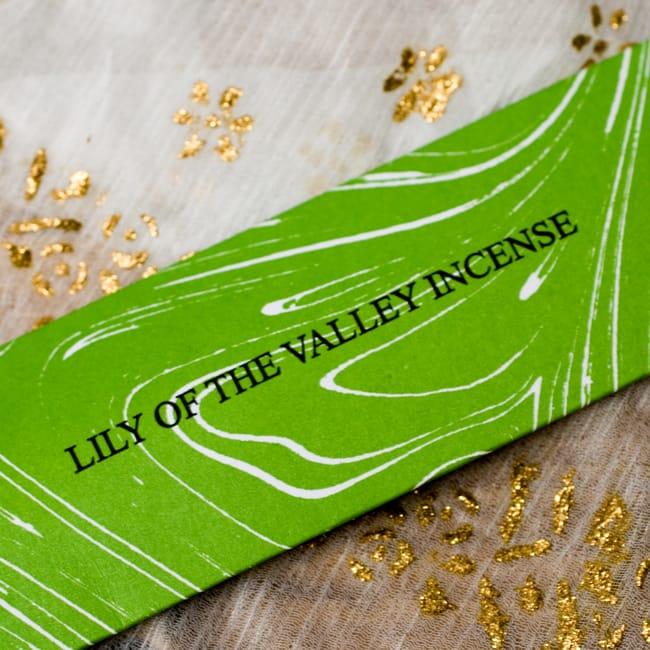 谷間に咲くユリの香り(LILY OF THE VALLEY) - オウロシカ香の写真2 - 香りの名前はここに記されています。