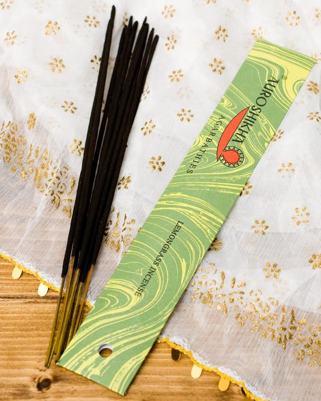 オウロシカ香 - レモングラス(LEMONGRASS)の香りの写真