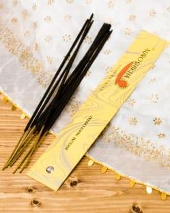レモン(FRESH LEMON)の香り - オウロシカ香(IND-INS-268)