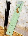 松(PINE)の香り - オウロシカ香