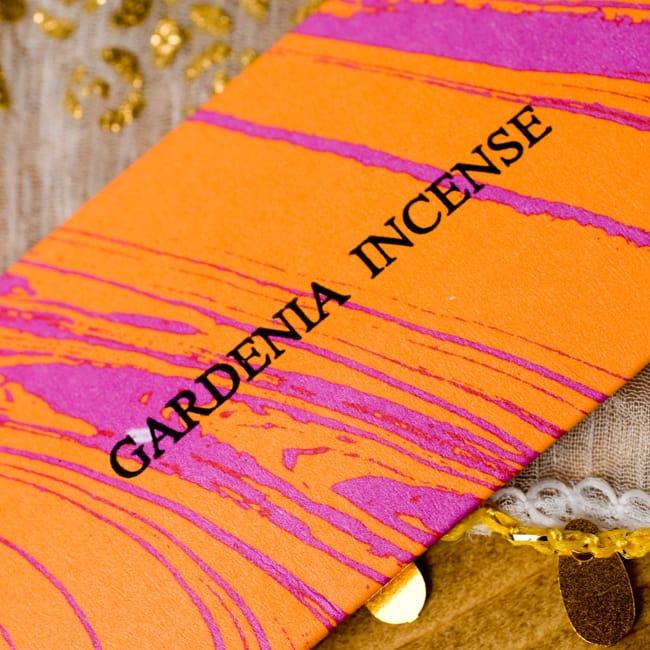クチナシ(GARDENIA)の香り - オウロシカ香の写真2 - 香りの名前はここに記されています。