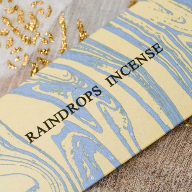 オウロシカ香 - 雨(RAINDROPS)の香り 2 - 香りの名前はここに記されています。