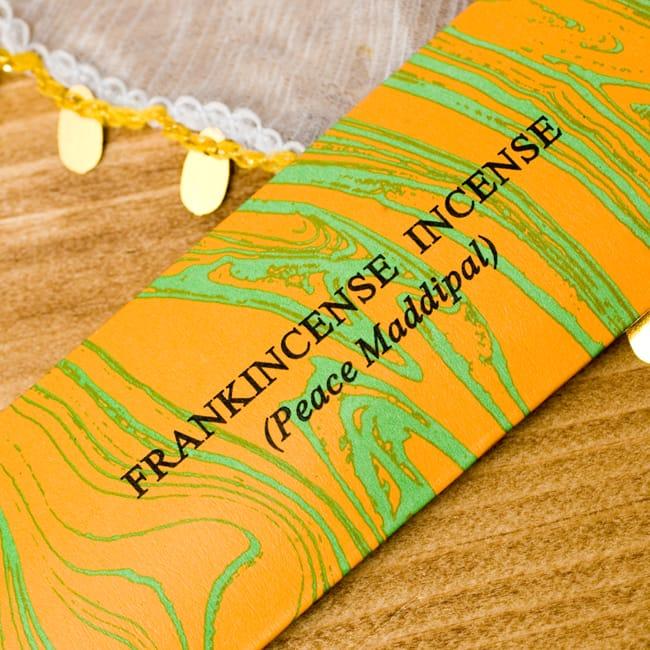 オウロシカ香 - 乳香(FRANKINCENSE)の香り 2 - 香りの名前はここに記されています。