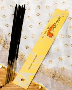月下香(TUBEROSE)の香り - オウロシカ香(IND-INS-279)