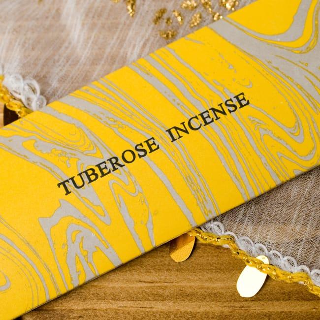 オウロシカ香 - 月下香(TUBEROSE)の香り 2 - 香りの名前はここに記されています。