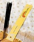 オウロシカ香 - 月下香(TUBEROSE)の香り