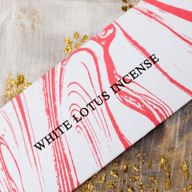 オウロシカ香 - 白蓮(WHITE LOTUS)の香り 2 - 香りの名前はここに記されています。