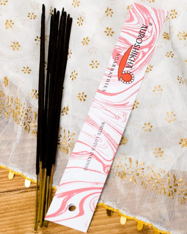 オウロシカ香 - 白蓮(WHITE LOTUS)の香りの写真