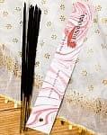 オウロシカ香 - 白蓮(WHITE LOTUS)の香り