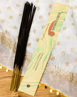 パチョリ(PATCHOULI)の香り - オウロシカ香(IND-INS-282)