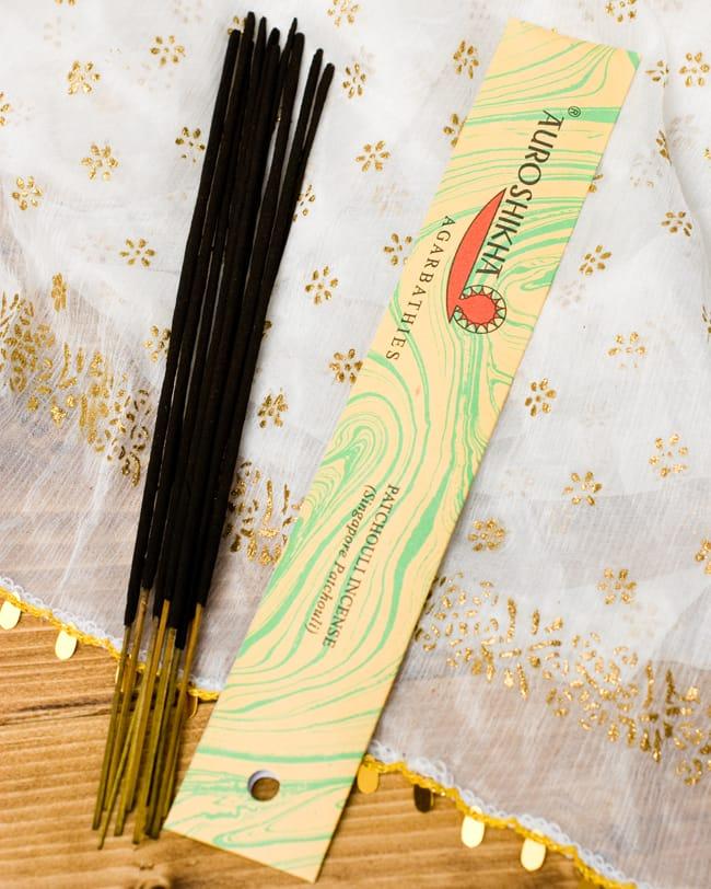 パチョリ(PATCHOULI)の香り - オウロシカ香の写真