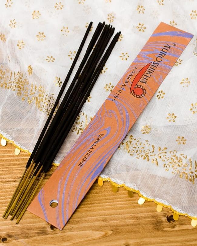 バニラ(VANILLA)の香り - オウロシカ香の写真