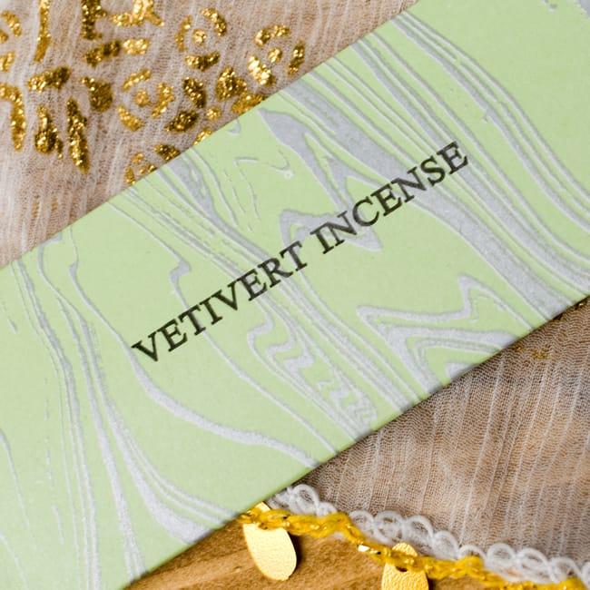安静のオイル(VETIVERT)の香り - オウロシカ香の写真2 -