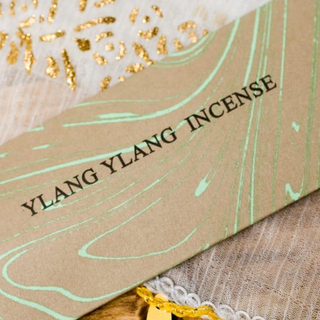 イランイラン(YLANG YLANG)の香り - オウロシカ香の写真2 -