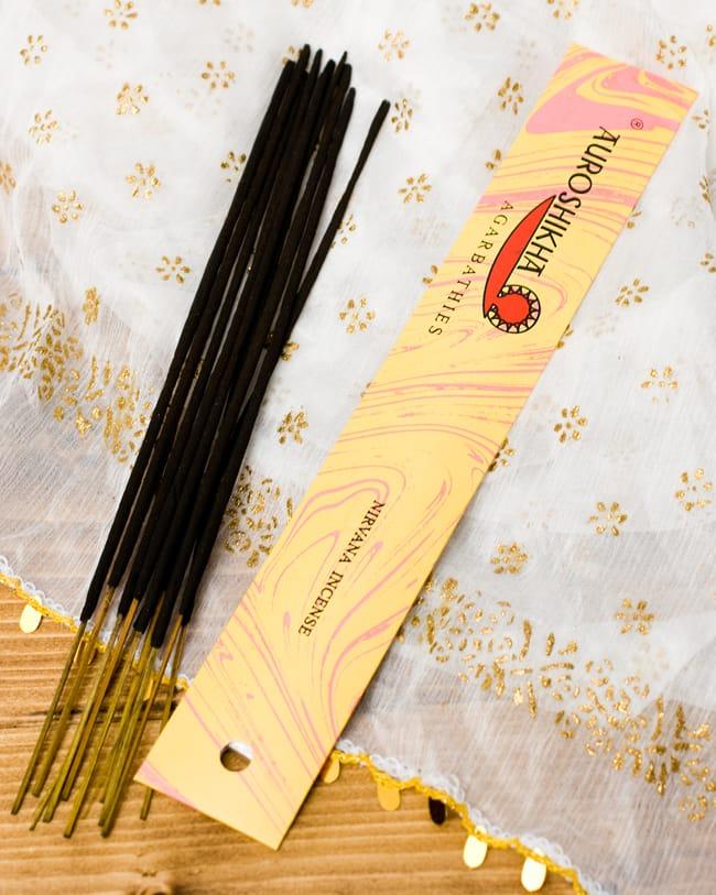 オウロシカ香 - 涅槃(NIRVANA)の香りの写真