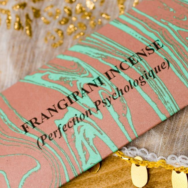フランジパニ(FRANGIPANI)の香り - オウロシカ香の写真2 - 香りの名前はここに記されています。
