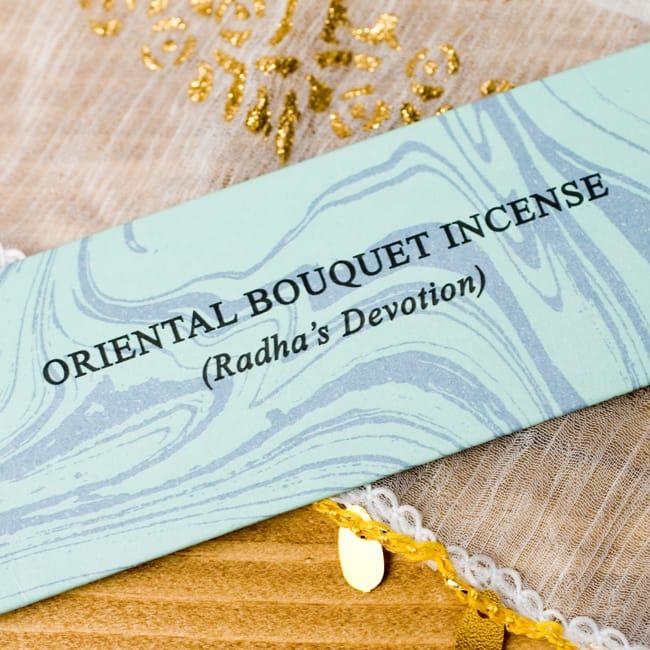 オリエンタルな花(ORIENTAL BOUQUET)の香り - オウロシカ香の写真2 - 香りの名前はここに記されています。
