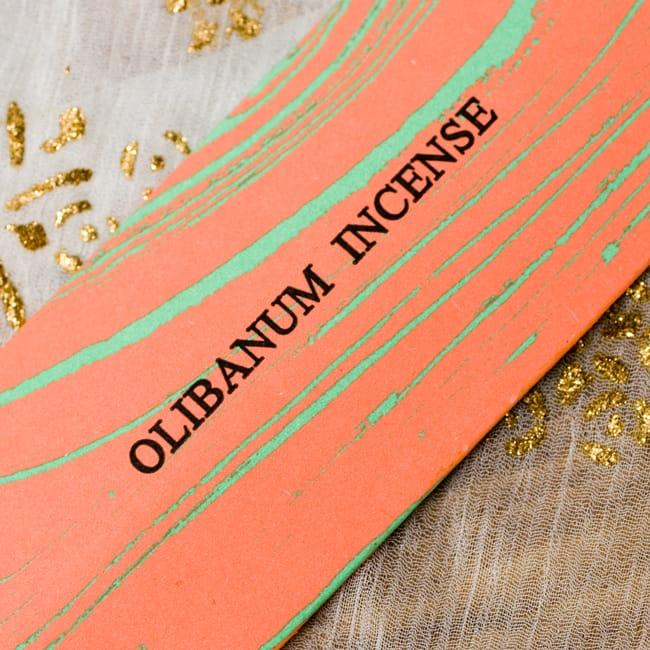 乳香(OLIBANUM)の香り - オウロシカ香の写真2 -