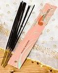 乳香(OLIBANUM)の香り - オウロシカ香