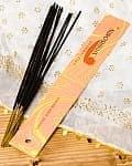 生姜スパイス(GINGER SPICE)の香り - オウロシカ香